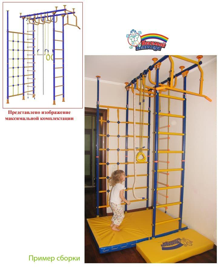 """Детский спортивный комплекс """"4-х опорный с рукоходом и сеткой для лазания"""" - Мобильная версия RDK.RU"""