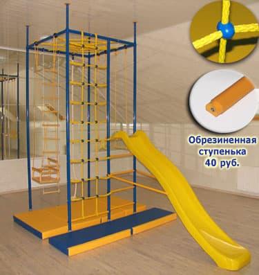 Детский спортивный комплекс Пятиопорный с паутиной, сеткой для лазания и горкой - Мобильная версия RDK.RU