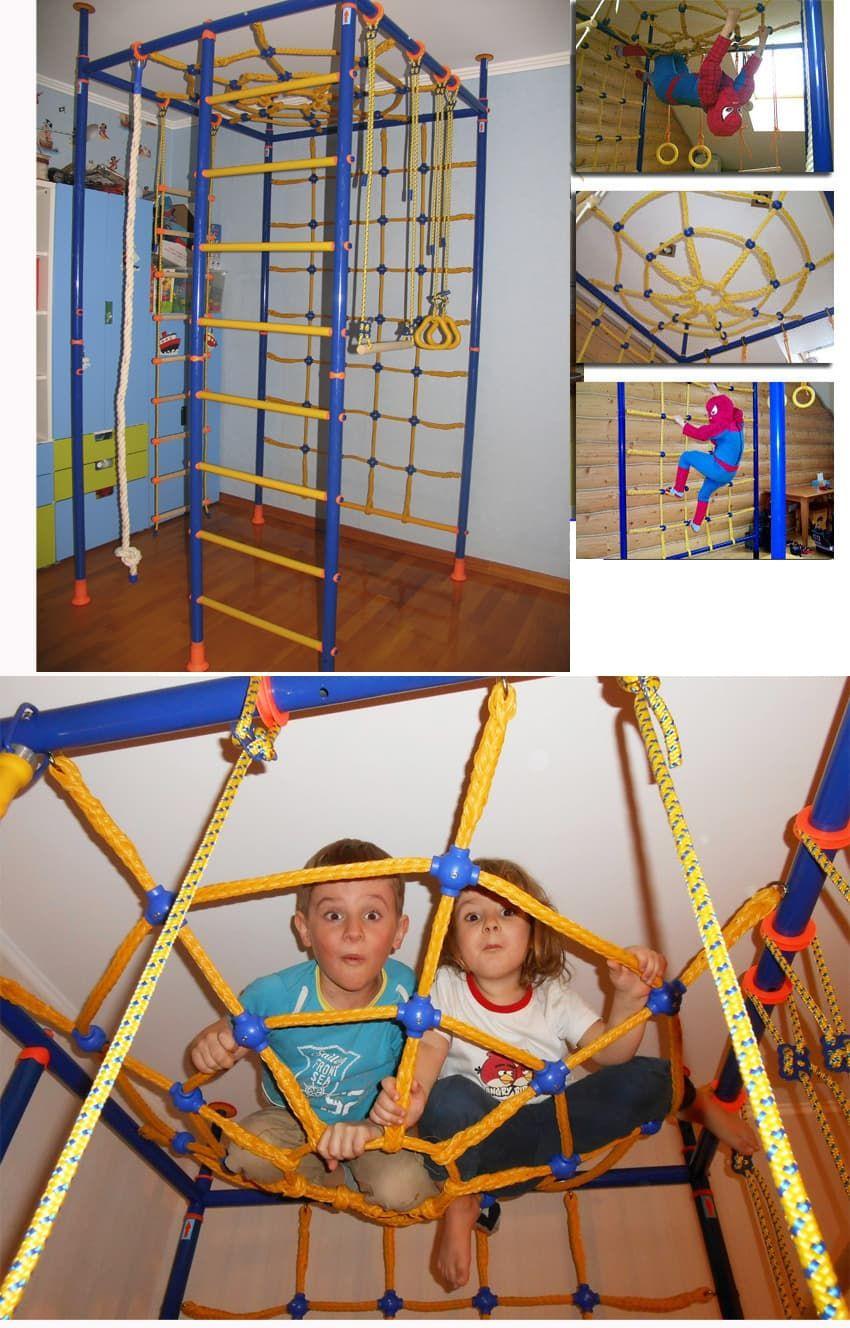 Детский спортивный комплекс - 5 опорный с широкой сеткой - Мобильная версия RDK.RU
