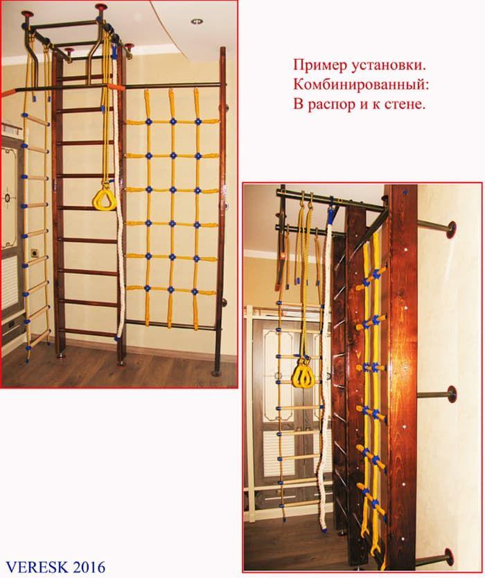 Детский спортивный комплекс Д-7 - крепление к стене - Мобильная версия RDK.RU