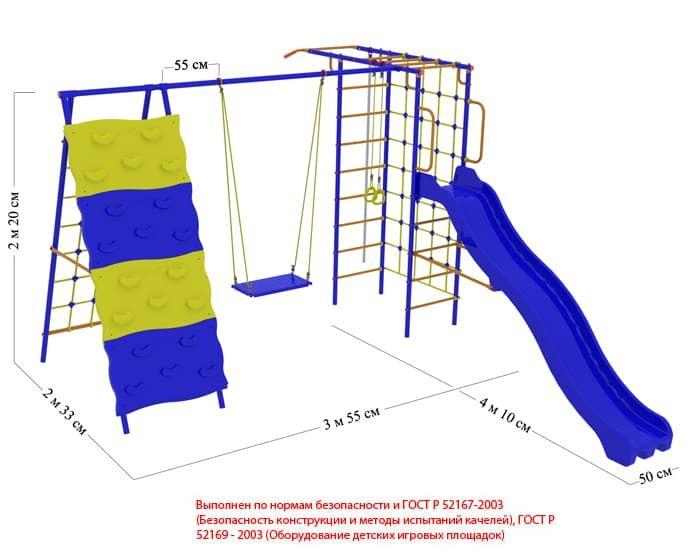 """Детский спортивный комплекс """"Галактика с прямоугольной сеткой"""" - Мобильная версия RDK.RU"""