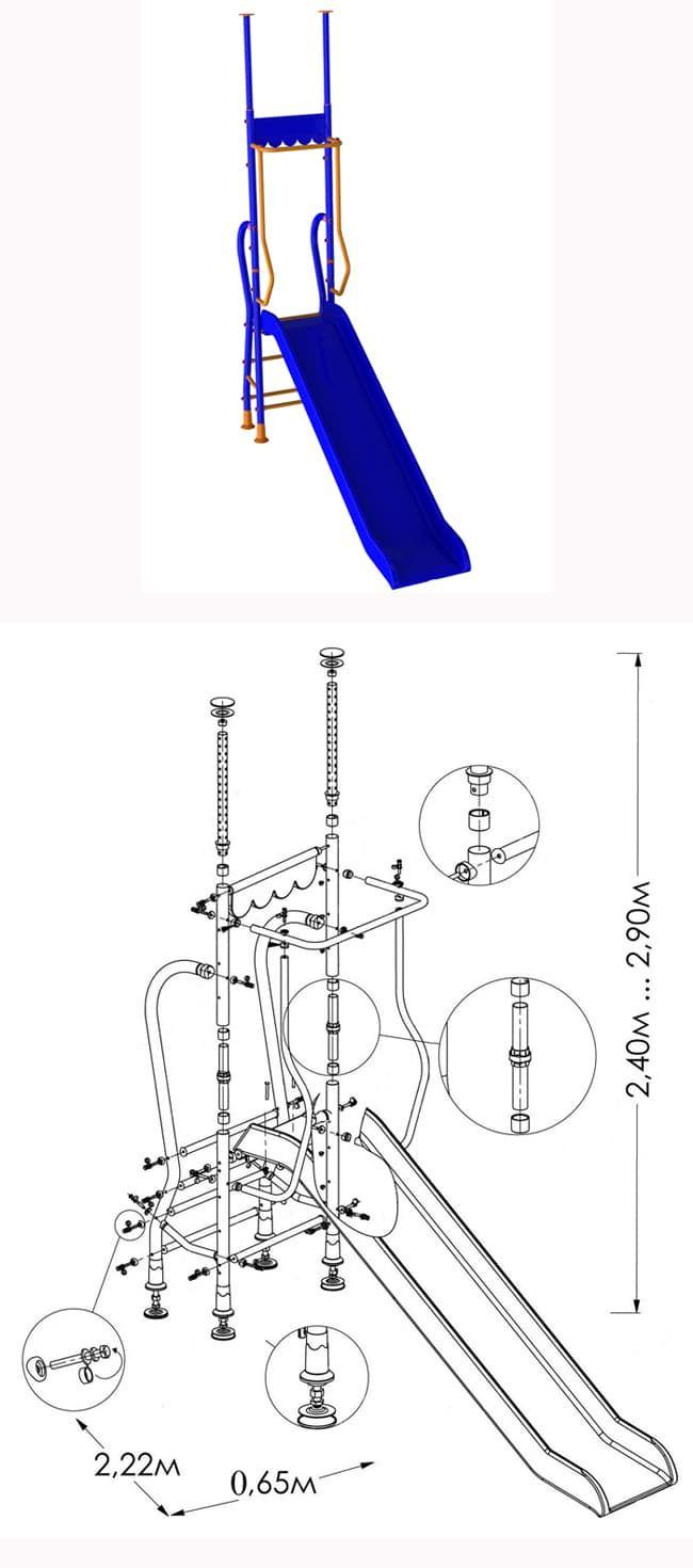 Детская горка (установка в распор пол-потолок) - Мобильная версия RDK.RU