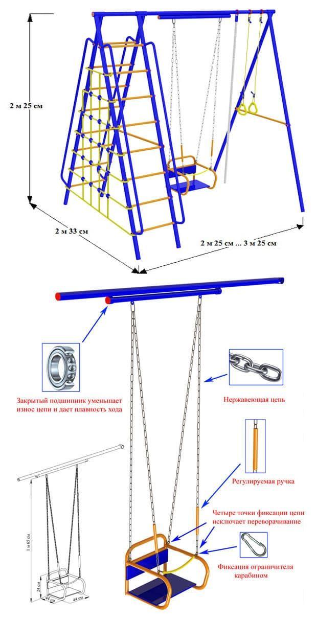 Модель №5 с качелями на подшипниках/цепях - Мобильная версия RDK.RU