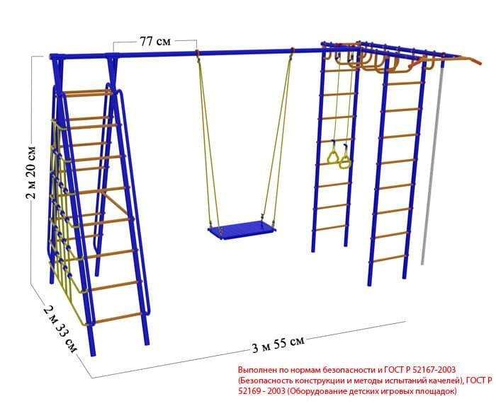 Детский спортивный комплекс Модель №8 - Мобильная версия RDK.RU