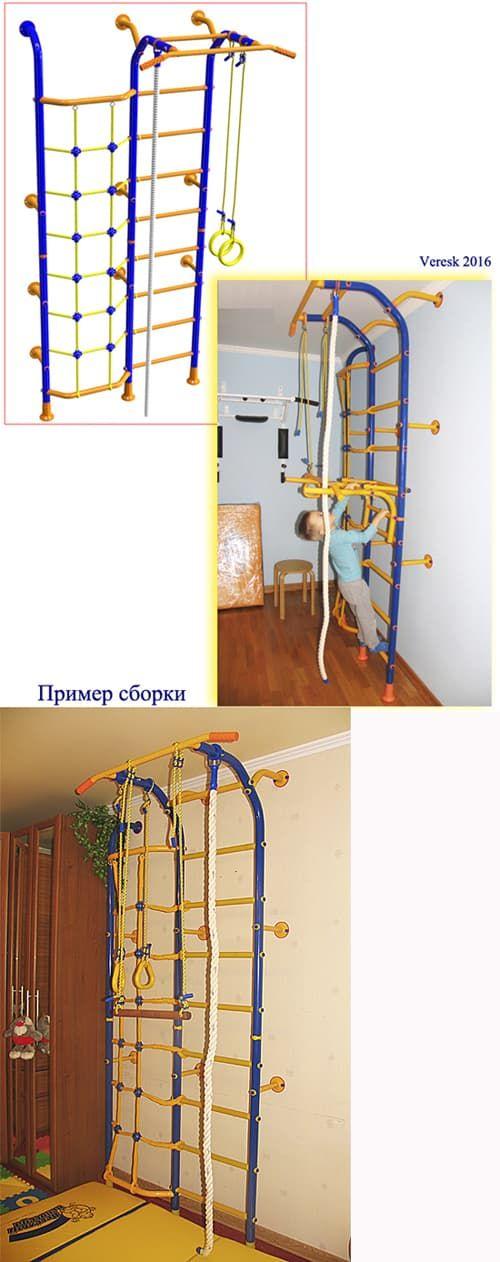"""Детский спортивный комплекс """"Веселый Непоседа"""" Модель № 18 (Крепление к стене) - Мобильная версия RDK.RU"""
