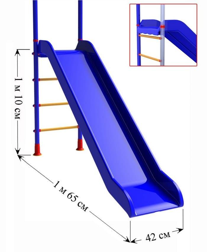 Скат (Горка)  к детскому комплексу (Без шведской стенки) - Мобильная версия RDK.RU